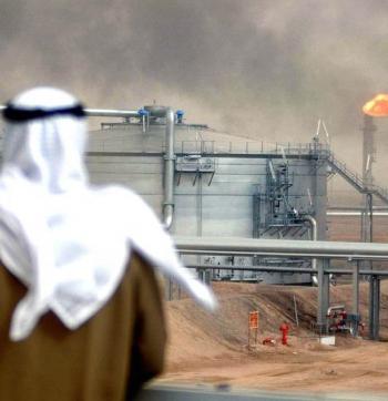 Saudi Arabia Oil Boom