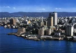 Beirut 1970