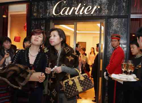 china super rich cartier investors