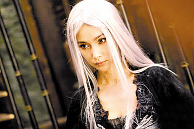 Li Bing Bing in Forbidden Kingdom