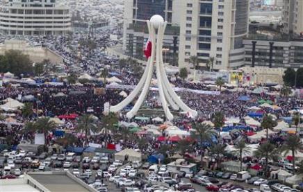 Pearl Square Manama Bahrain